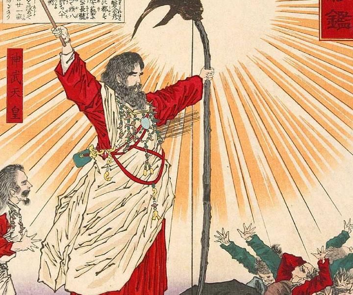 ※江戸後期~明治初期の浮世絵師・月岡芳年の「大日本名将艦」より「神武天皇」