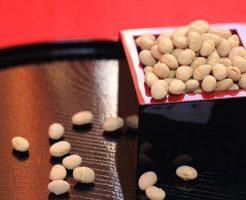 節分の由来とは? 豆をまくのはなぜ?