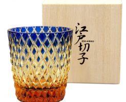 江戸切子グラス 竹編み 瑠璃×アンバー