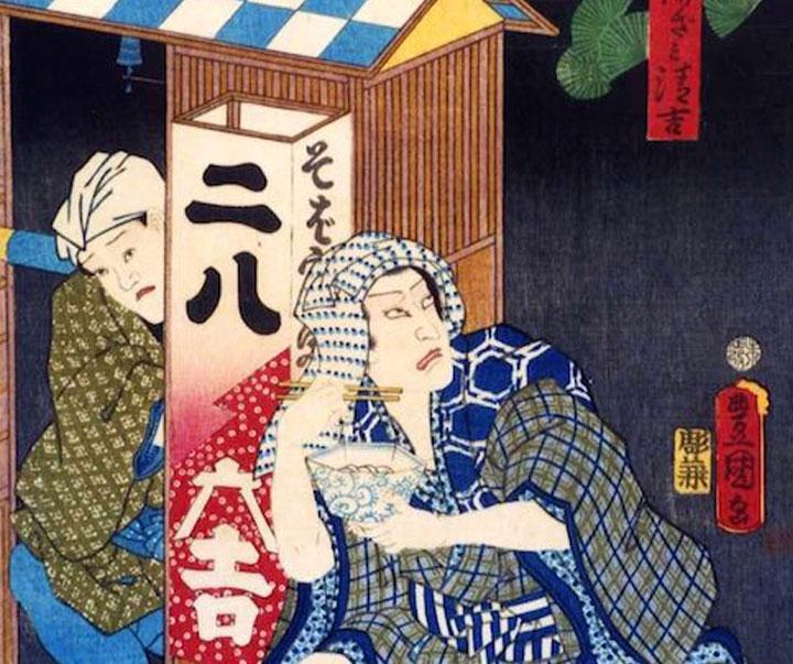 江戸時代のそば屋