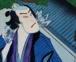 江戸時代のひげ事情