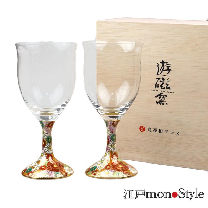 【再入荷】九谷和ワイングラス を2種類再入荷しました!