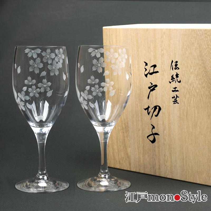 【再入荷】 【ペア】江戸切子・花切子ワイングラス(桜)を再入荷しました!