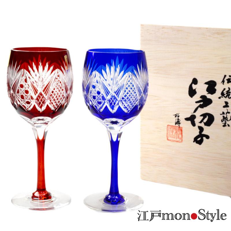 【再入荷】【ペア】江戸切子ワイングラスペア(八角籠目/赤&瑠璃)を再入荷いたしました。