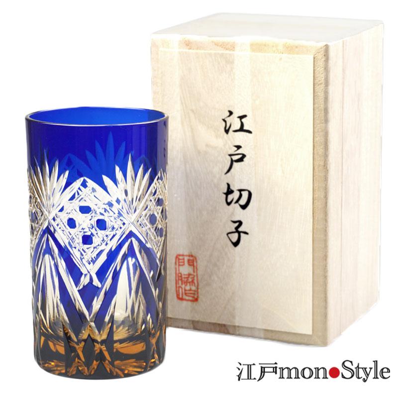 【再入荷】江戸切子タンブラー(笹と籠目/瑠璃×アンバー)を再入荷しました!