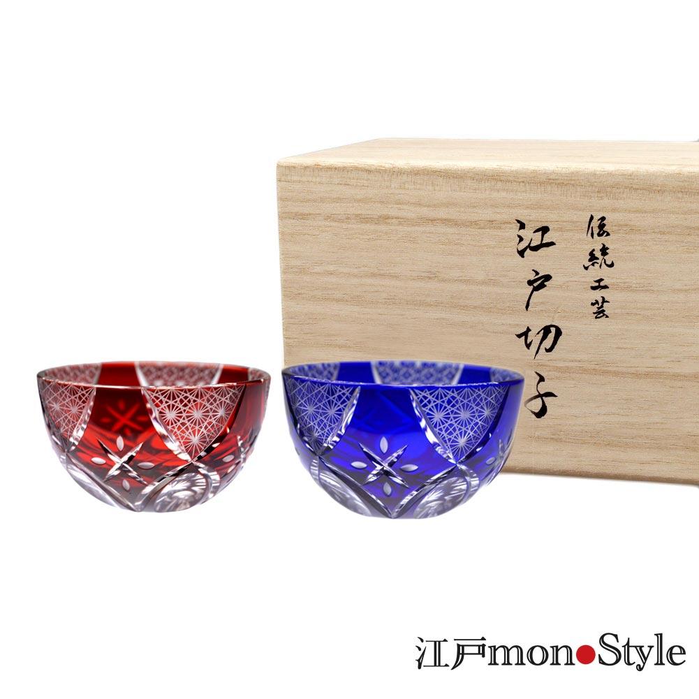 【新商品】江戸切子ぐい吞み(花火/赤&瑠璃) をUPいたしました