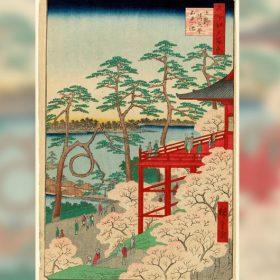 浮世絵師・歌川広重も描いた「月の松」