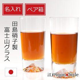 【新商品】富士山グラスのペアセットを2種類追加いたしました!