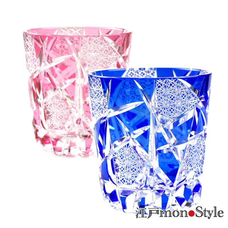 江戸切子グラスcrack 金赤と瑠璃のペア