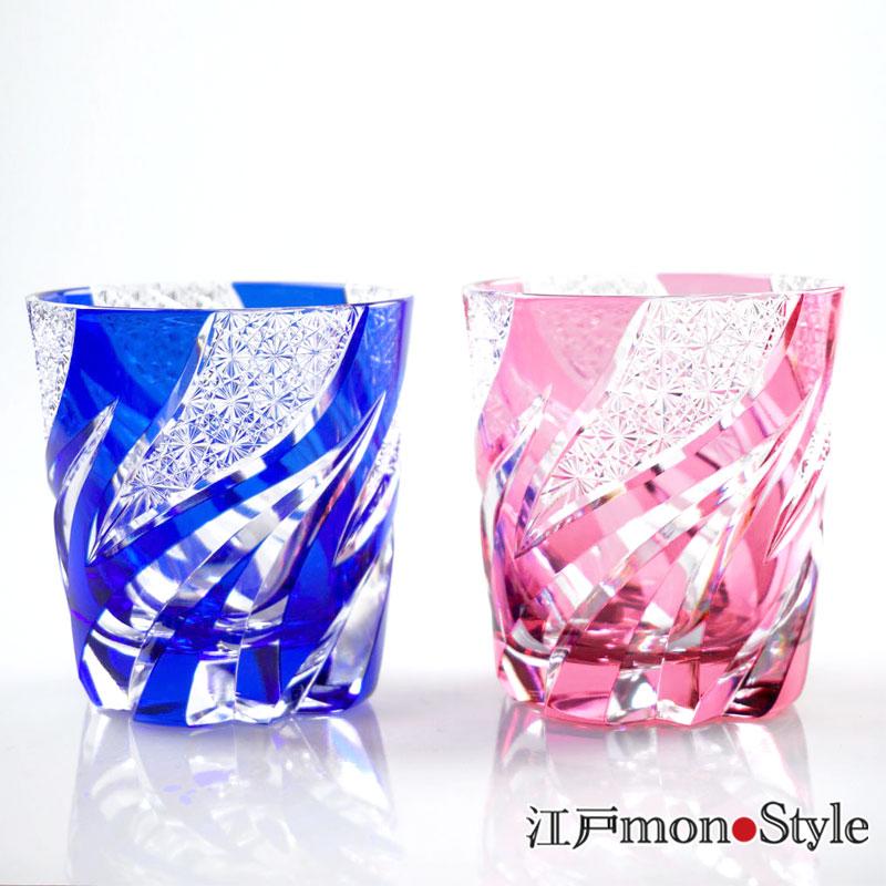 江戸切子グラスほむら 金赤と瑠璃のペア