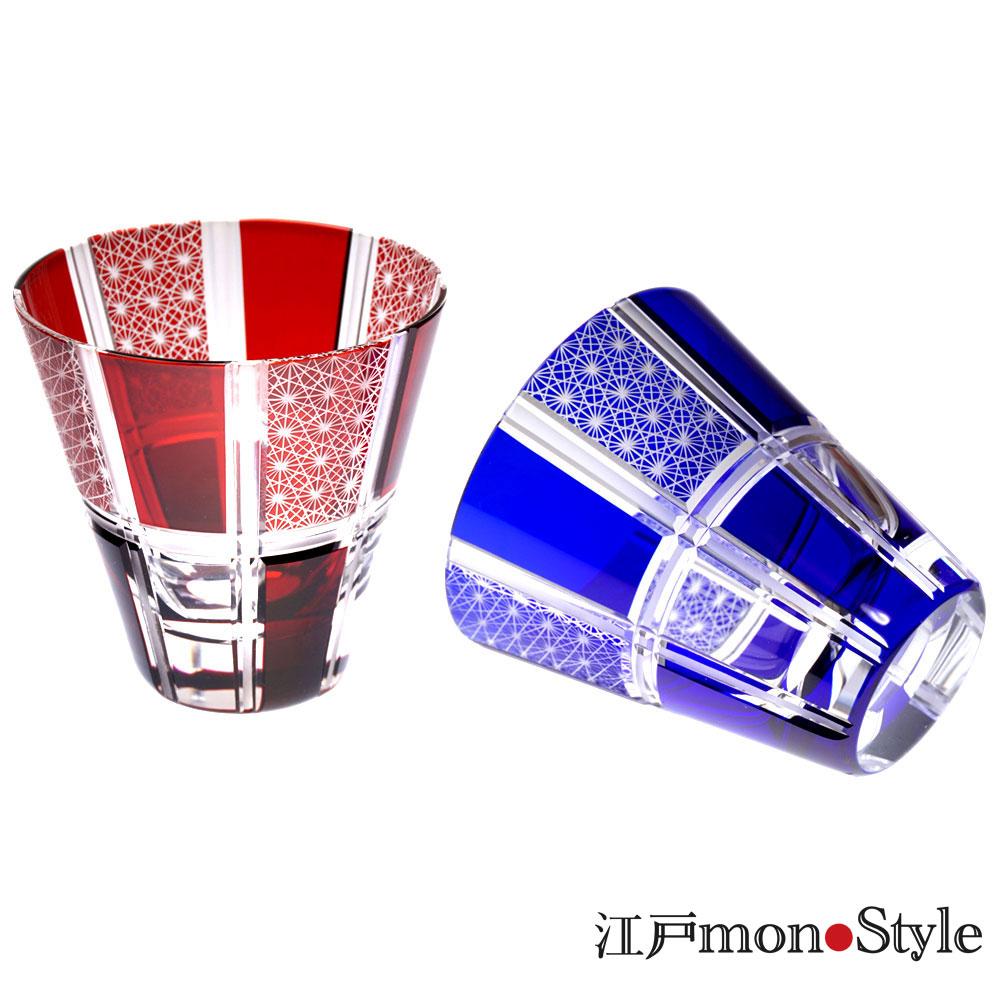江戸切子グラス市松 赤と瑠璃のペア