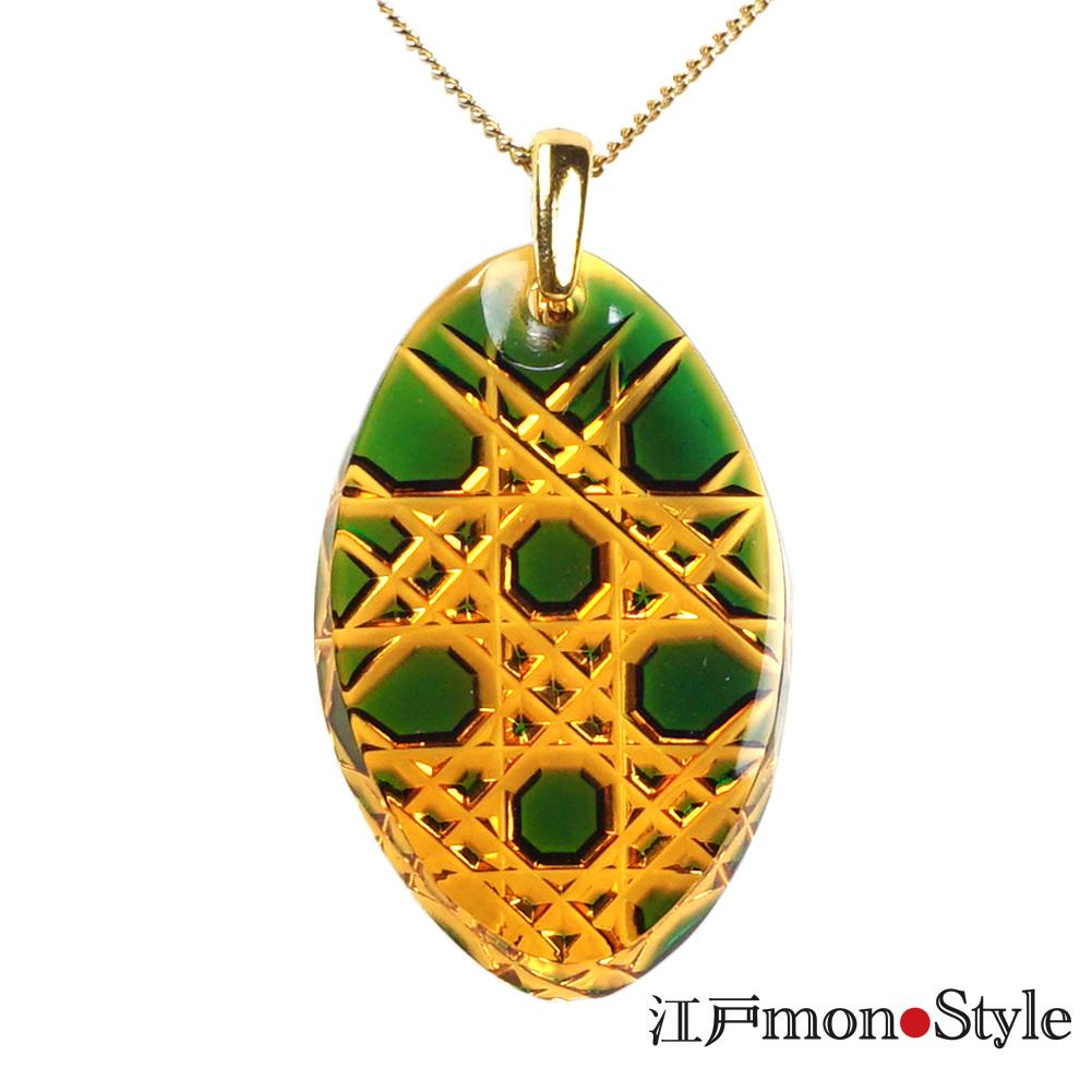 江戸切子ネックレスかごめ 緑×アンバー