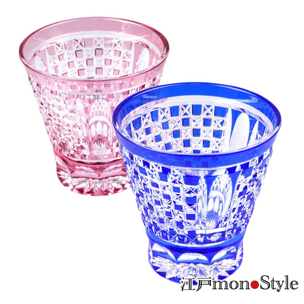 江戸切子グラス市松文様 金赤と瑠璃のペア
