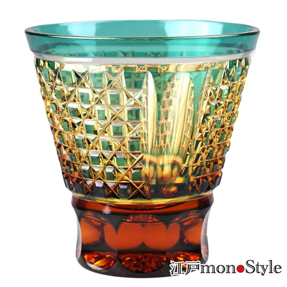 江戸切子グラス市松文様 緑×アンバー