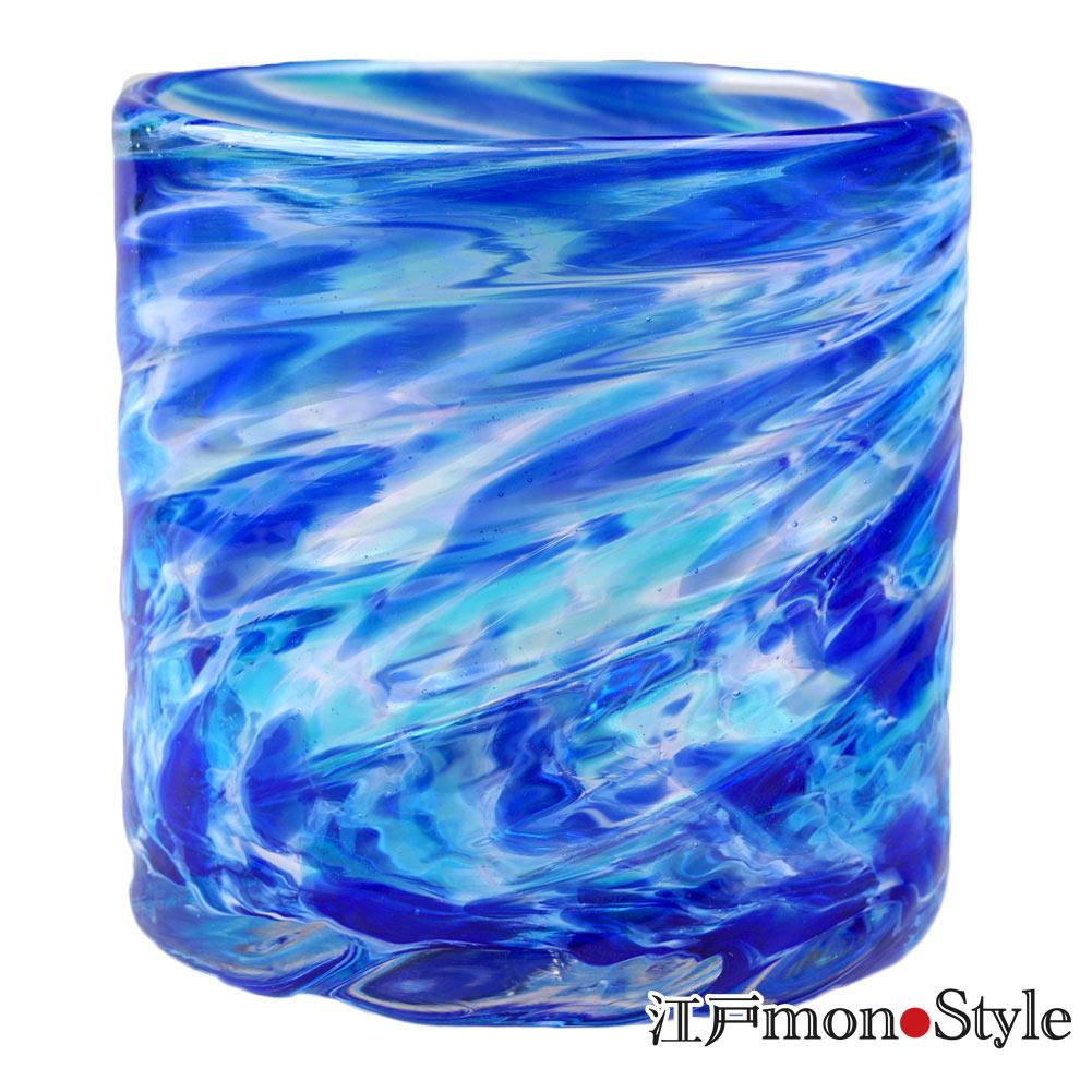 琉球ガラス ロックグラス美ら海 マリンブルー
