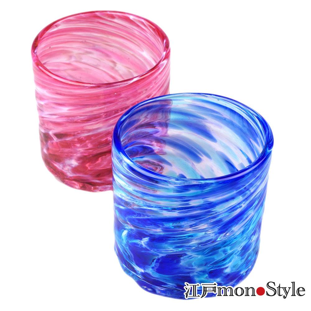 琉球ガラス ロックグラス美ら海 ワインレッドとマリンブルーのペア
