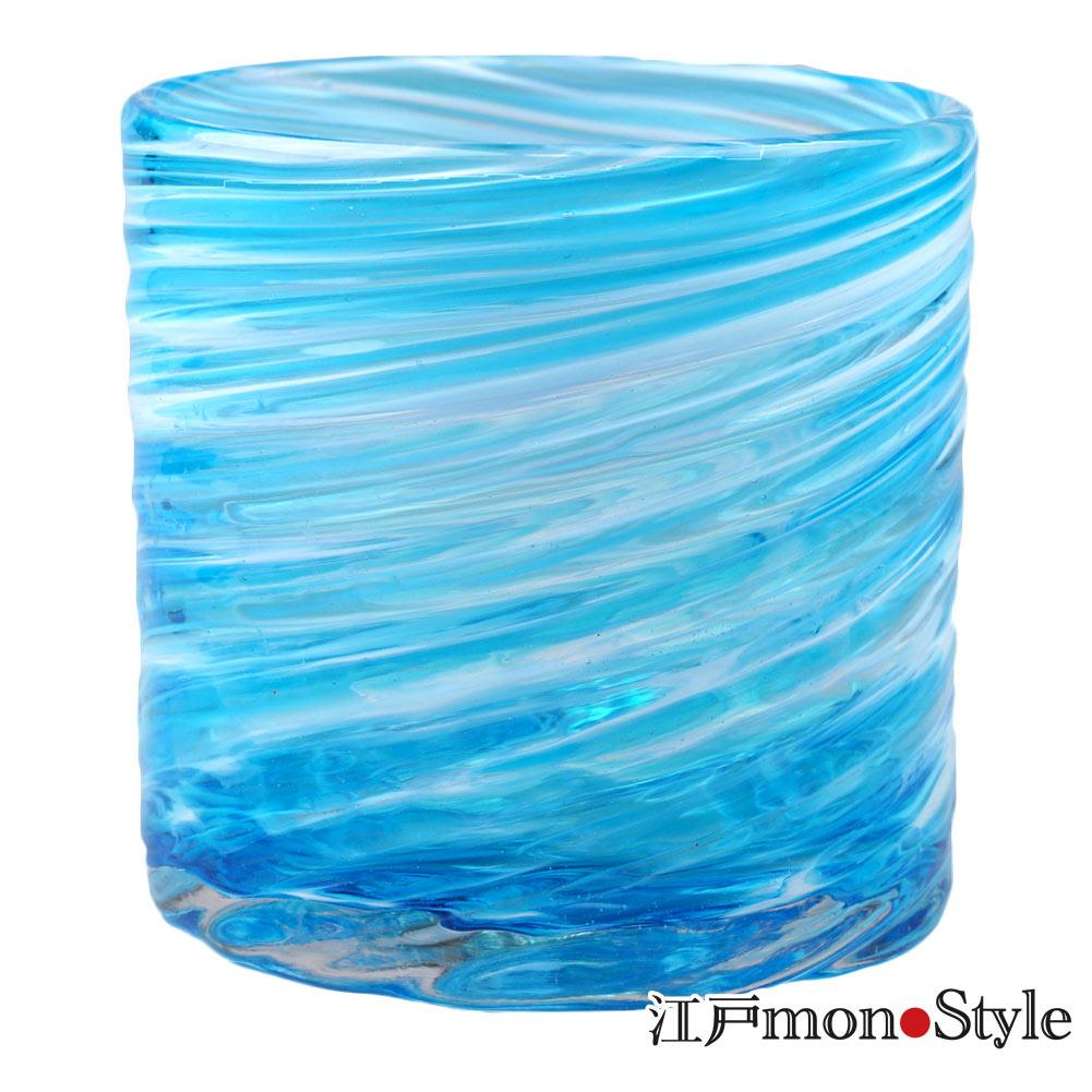 琉球ガラス ロックグラス美ら海 水色
