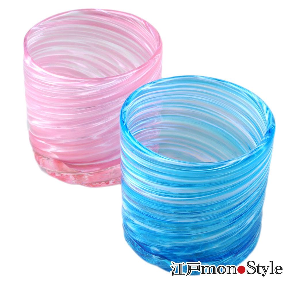 琉球ガラス ロックグラス美ら海 ピンクと水色のペア