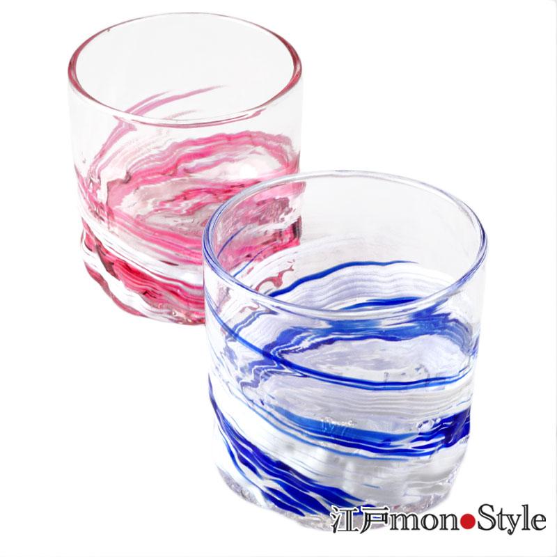 琉球ガラス ロックグラス波渦 ワインレッドとマリンブルーのペア