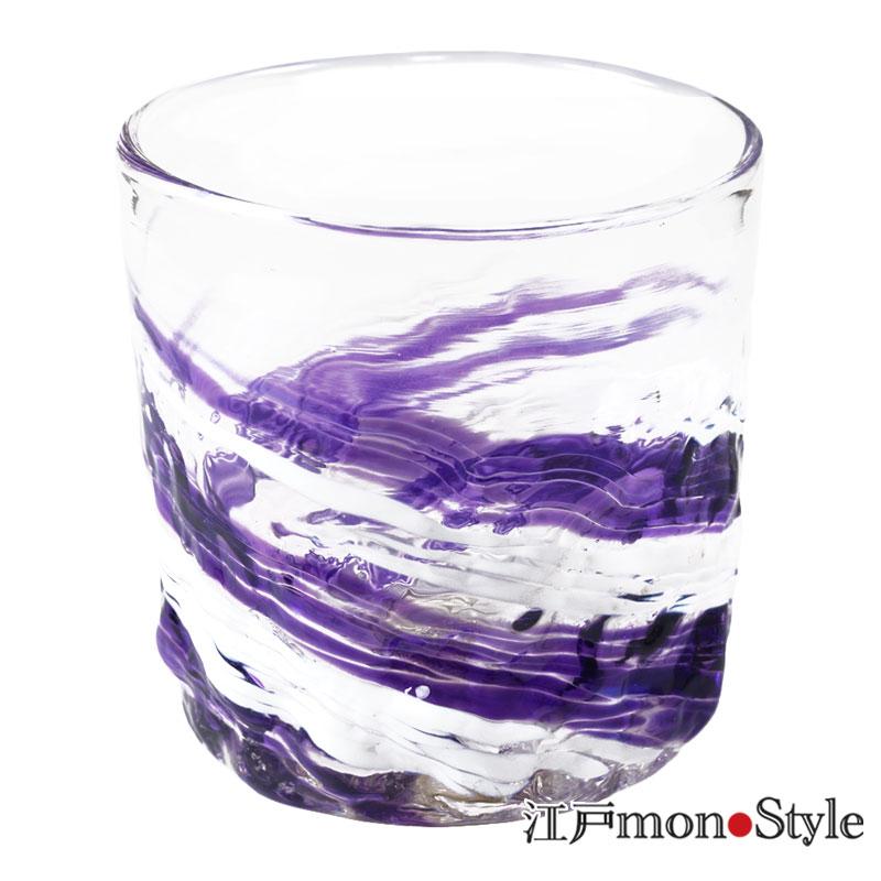 琉球ガラス ロックグラス波渦 パープル