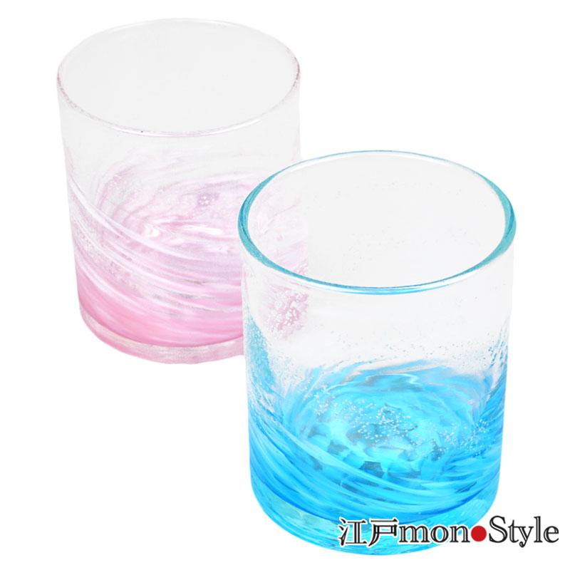 琉球ガラス ロックグラス海蛍 ピンクとブルーのペア