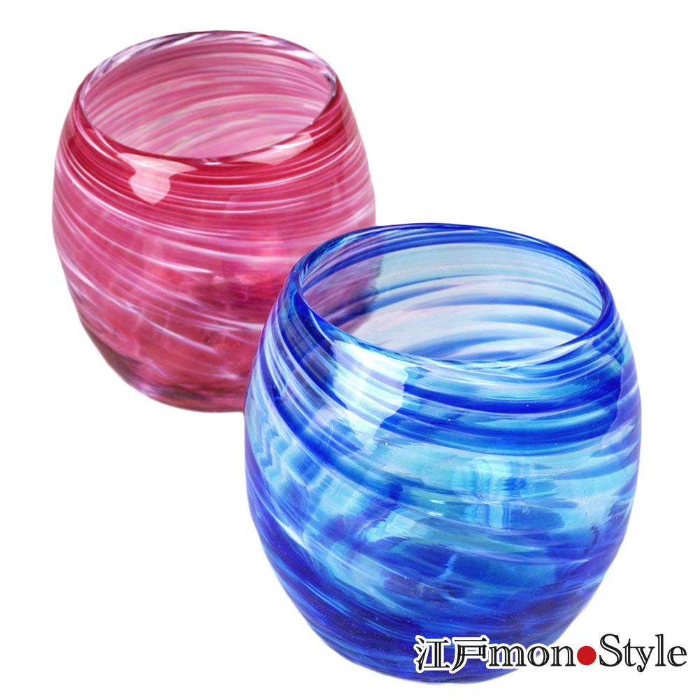 琉球ガラス タルグラス美ら海 ワインレッドとマリンブルーのペア