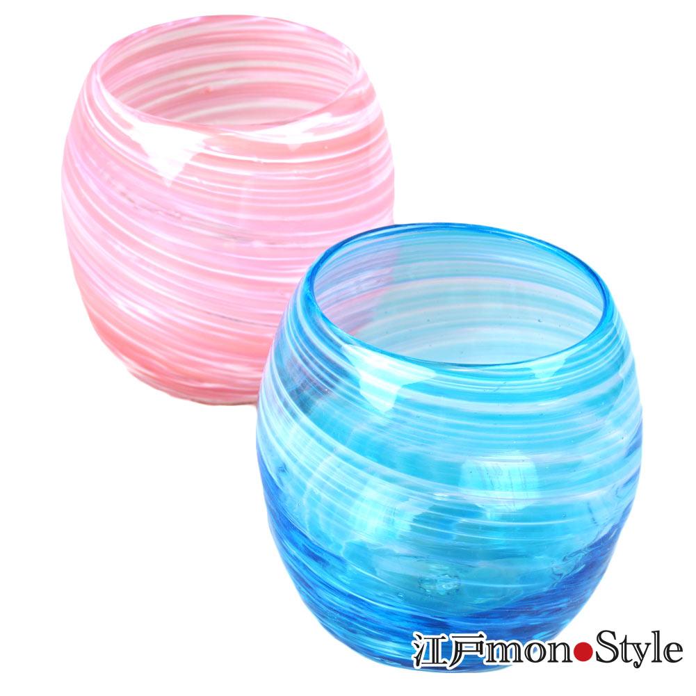 琉球ガラス タルグラス美ら海 ピンクと水色のペア