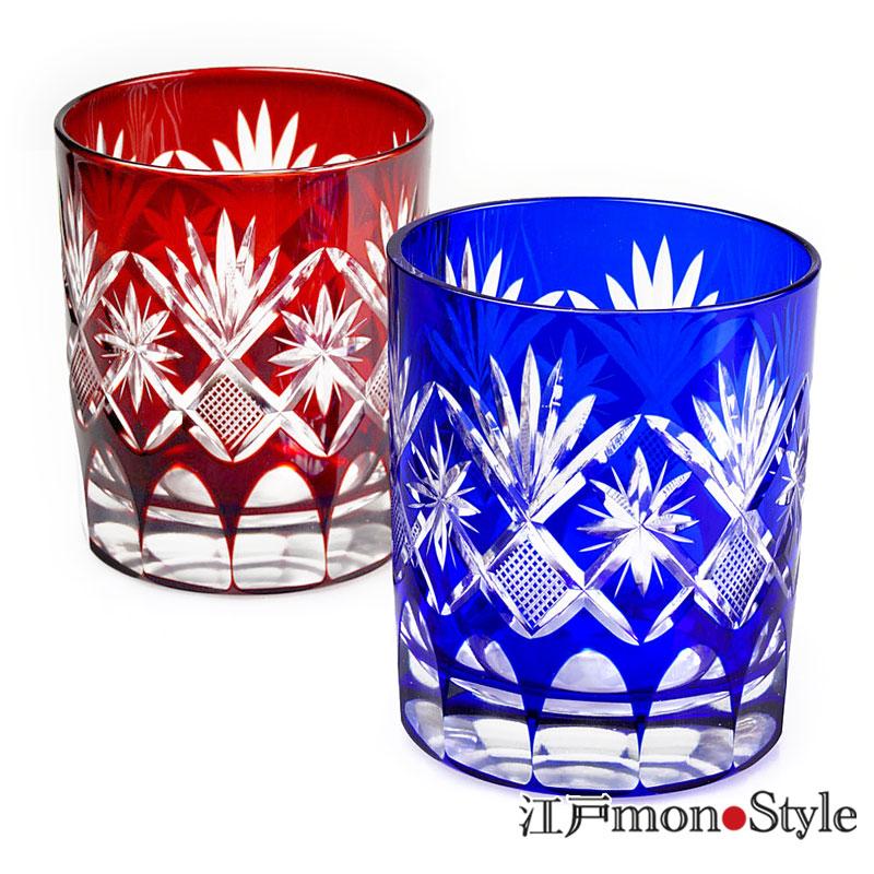江戸切子オールドグラス星切子 赤と瑠璃のペア