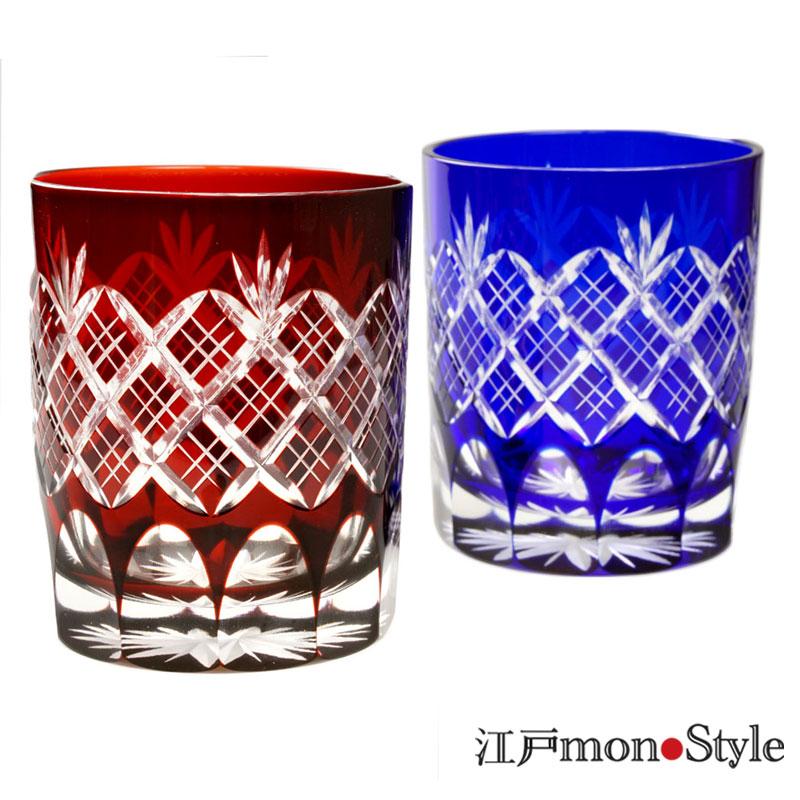 江戸切子オールドグラス重ね矢来 赤と瑠璃のペア