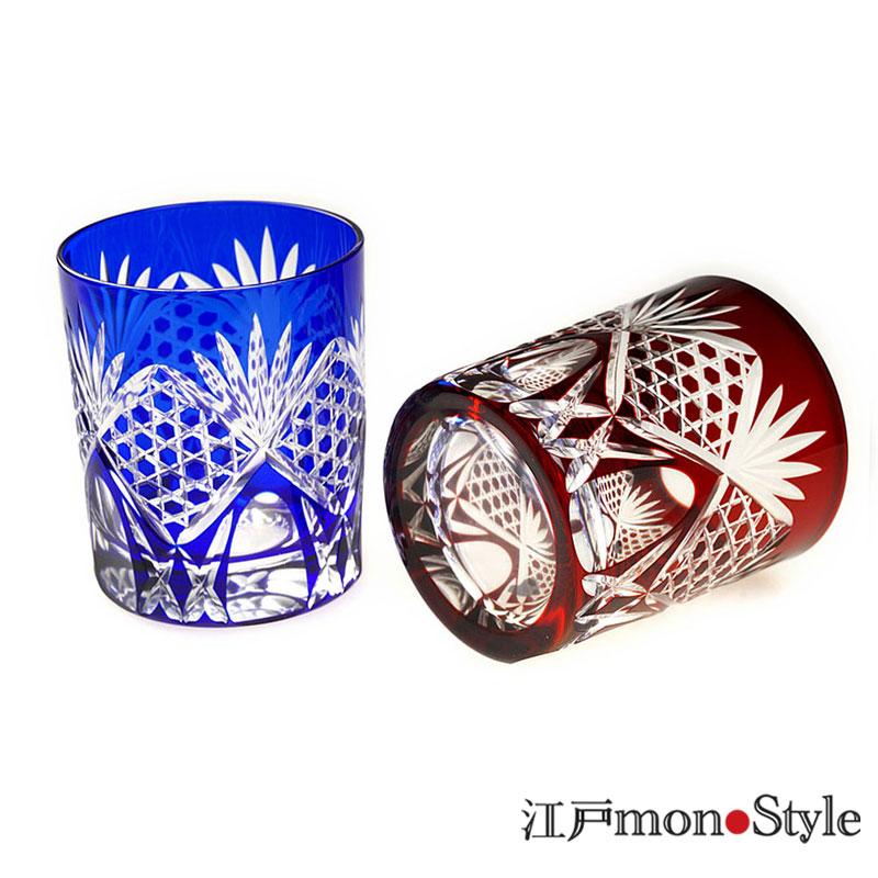 江戸切子オールドグラス六角籠目 赤と瑠璃のペア
