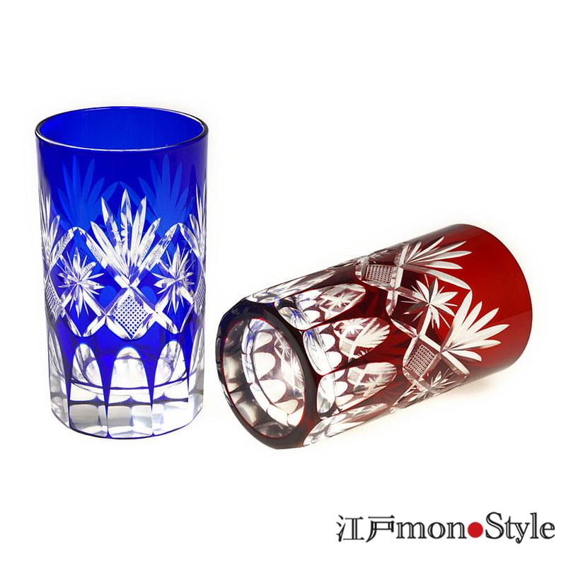江戸切子タンブラー星切子 赤と瑠璃のペア
