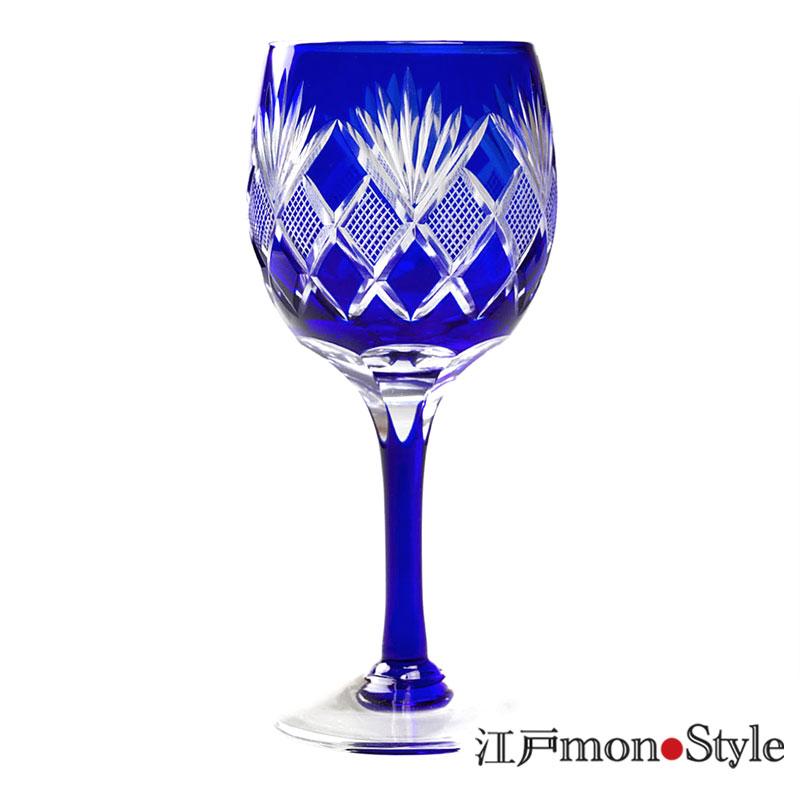 江戸切子ワイングラス魚子 瑠璃