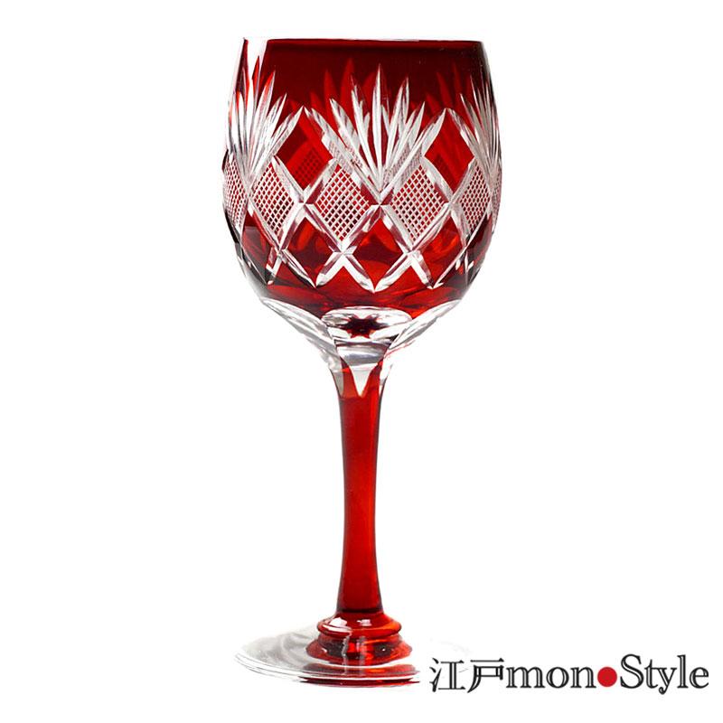 江戸切子ワイングラス魚子 赤