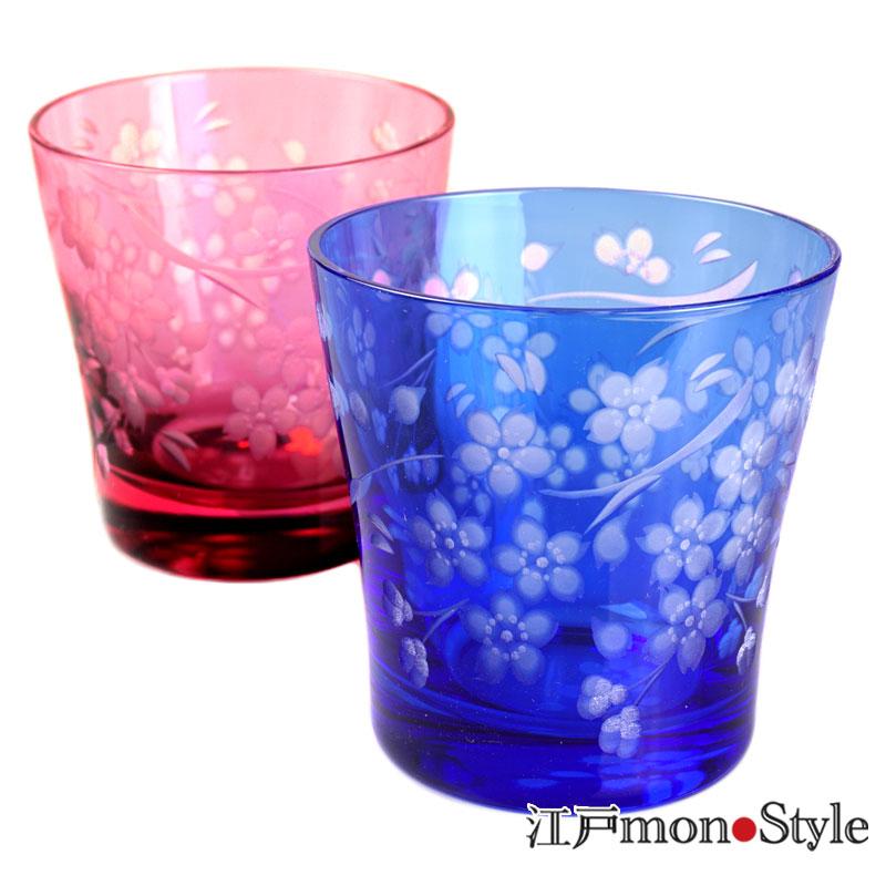 江戸切子ロックグラス花切子(桜)金赤と青藍のペア