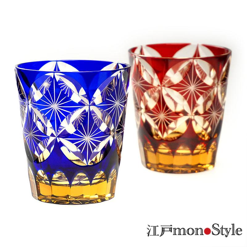 江戸切子グラス菊七宝 赤と瑠璃のペア