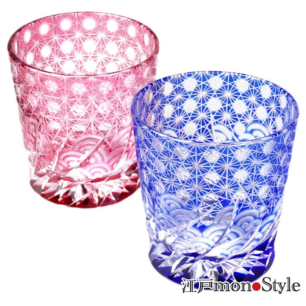 江戸切子グラス漣 金赤&瑠璃ペア