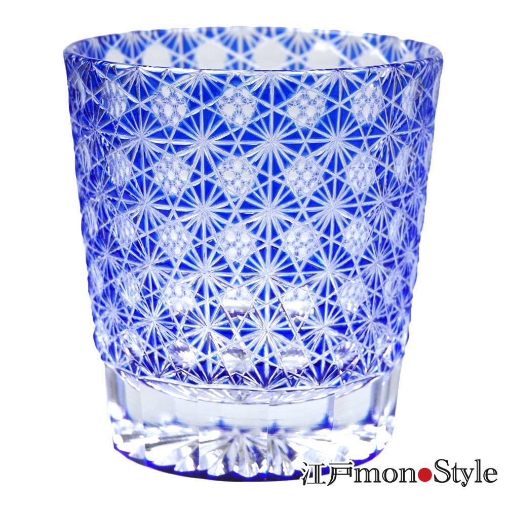 江戸切子グラス縁繋ぎ 瑠璃