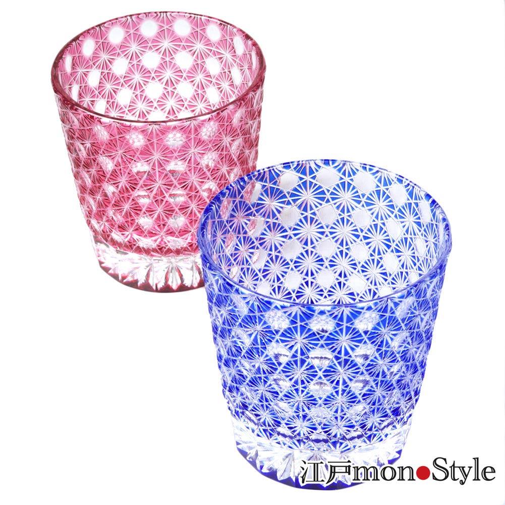 江戸切子グラス縁繋ぎ 金赤と瑠璃のペア