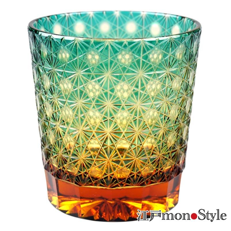 江戸切子グラス縁繋ぎ 緑×アンバー